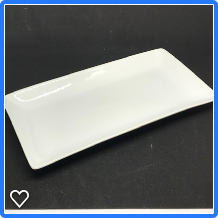 Item #6 Serving Dish